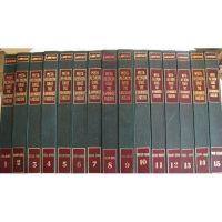 Μέγα λεξικόν όλης της ελληνικής γλώσσης Δημητράκου
